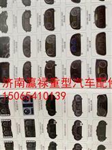 3722080-DU320/C解放悍威新大威奥威J6P J7锡柴发动机电源盒模板/3722080-DU320/C