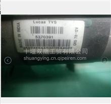 供应卢卡斯 5370391 起动机LUCAS-TVS 马达/5370391     LUCAS-TVS