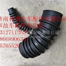 重汽新斯太尔M5G增压器进气接管 内外饰件及事故车配件专卖店/082V09402-0185