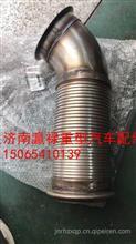 1109030-TL380东风商用车配件支架总成-进气管波纹伸缩排气管消声/1109030-TL380