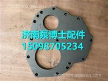 VG1038010711 重汽D10凸轮轴齿轮盖板/VG1038010711