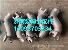 1002652979潍柴WP13国六天然气EGR进气接管/1002652979