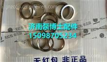 13058468潍柴道依茨发动机226B原厂排气门座圈/13058468