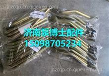 611600040034 潍柴WP10H油气分离器回油管