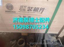 612630010222潍柴发动机中取力搅拌车飞轮壳