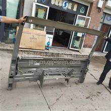济南重汽金王子前围钣金总成/常年提供各个重卡车型钣金件
