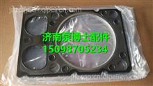612600040355潍柴WD615发动机汽缸盖垫片/ 612600040355
