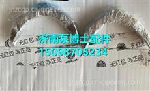 12160535潍柴道依茨226B发动机原厂曲轴止推片瓦/12160535