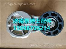 611600060025潍柴H10发动机自动涨紧轮/ 611600060025