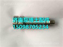 VG1092040306A 重汽发动机中喷油器衬套/VG1092040306A