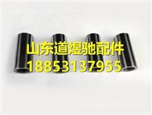 大柴道依茨4DD发动机活塞销1004021-90D/1004021-90D