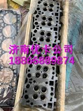 潍柴WP7汽缸盖总成 610800040211   610800040001/610800040211   610800040001