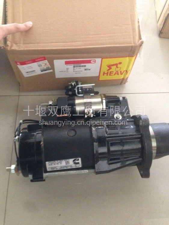 QSX15纯正康明斯工程机械运梁车发动机配件K19系列 4371673起动机/4371673