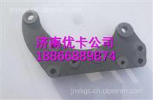 潍柴WP7发电机安装支架610800060235/610800060235