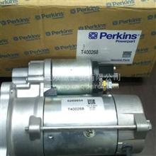 供应适用于帕金斯5269854起动机Perkins 2873K632 T400268马达/5269854   2873K632  T400268