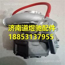 M36D5-1118100A 玉柴6M涡轮增压器总成/M36D5-1118100A