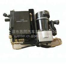 东风新天龙旗舰版(D901)驾驶室举升油泵工艺合件/ 5005011-C4300