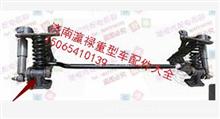 M5Q-5001010东风柳汽乘龙霸龙507龙卡驾驶室改装前悬翻转总成减震/M5Q-5001010