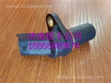 潍柴WP12曲轴位置传感器612630030007/612630030007