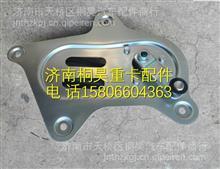 H0525010400A0 欧曼ETX年度型雨刷电机总成/H0525010400A0