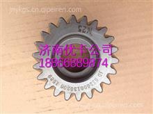 潍柴WP10空气压缩机齿轮612600130306/612600130306