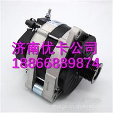 重汽曼D08发动机交流发电机 082v26101-7271/082v26101-7271