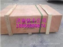 潍柴WP12发动机飞轮壳总成 1000295905/ 1000295905