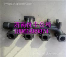 潍柴WP10客车前排气歧管 612600112541/612600112541