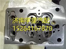 中国重汽杭发D12气缸盖总成AZ1246040010D重汽豪沃奔驰欧曼/AZ1246040010D