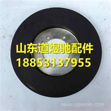 玉柴6L发动机硅油减振器L3000-1005240/L3000-1005240