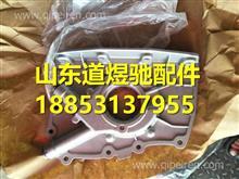 锡柴4DB1-13E5机油泵 1011010-E00-0000/ 1011010-E00-0000