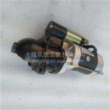 QD263E起动机24伏9齿直径33mm马达/QD263E