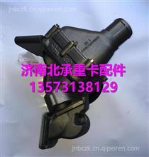 628DA1307001A华菱汉马628水泵总成