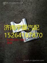 中国重汽豪沃T5G驾驶室车架配件垫块810W62821-0027/810W62821-0027
