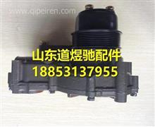 玉柴6L发动机冷却水泵L3000-1307100F