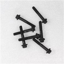 东风ballbet登录ISLEBB平台配件六角法兰面螺栓C4017567/4017567