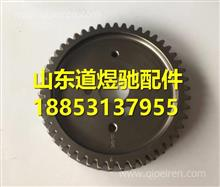 玉柴4108喷油泵传动齿轮 644-1111028/644-1111028