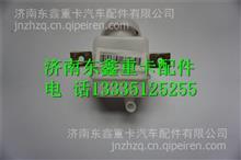 WG9323230052中国重汽新斯太尔D7B离合器总泵储油罐油壶/WG9323230052