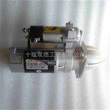 1-81100-137-0起动机/1811001370