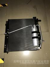 空调冷凝器总成塑料风罩、9片叶/8105A4D-910