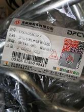 东风雷诺发动机空压机回水软管总成D5010550267/D5010550267