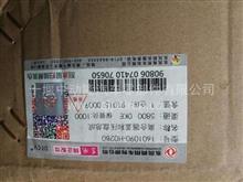 东风纯正天龙旗舰520马力离合器压盘1601090-H02B0/1601090-H02B0