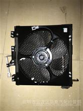 空调冷凝器总成铁风罩,4片叶/8105A4D-010