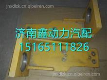潍柴动力发动机安装支架612600012987/动力发动机安装支架612600012987