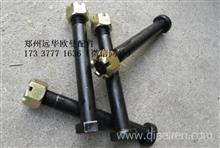 适配新款戴姆勒欧曼汽车重卡配件 转向横拉杆臂 螺丝 转向臂螺栓/欧曼ETX EST GTL配件专营