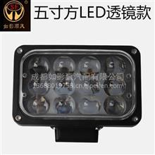 大重货卡车5五寸方LED透镜款总成汽车边前后照地灯示宽灯倒车灯/13688019753