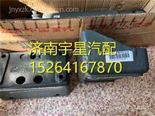 中国重汽豪沃T5G原厂橡胶支承支架752W41501-0005奔驰欧曼一汽/752W41501-0005