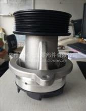 徐工重卡/三一重工/中国重汽/安徽华菱/潍柴动力WP10H水泵头