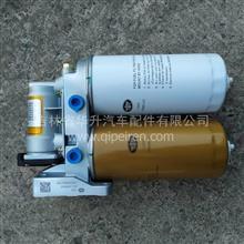 一汽解放J6P原厂燃油滤清器/沉淀杯/电动泵/1105010A896