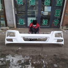 重汽豪沃13款自卸白色铁前保险杠/AZ1642242101